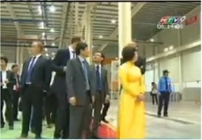 Inauguration of the World Class Factory